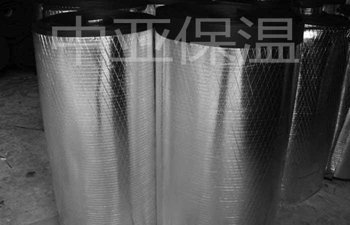 铝箔橡塑自粘保温板