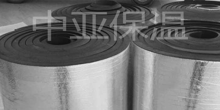 铝箔橡塑保温板真的隔热吗?理由是什么?(中亚保温)