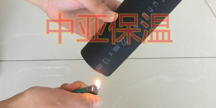 橡塑保温管防火吗易燃吗