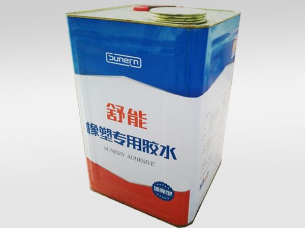 舒能橡塑保温胶水