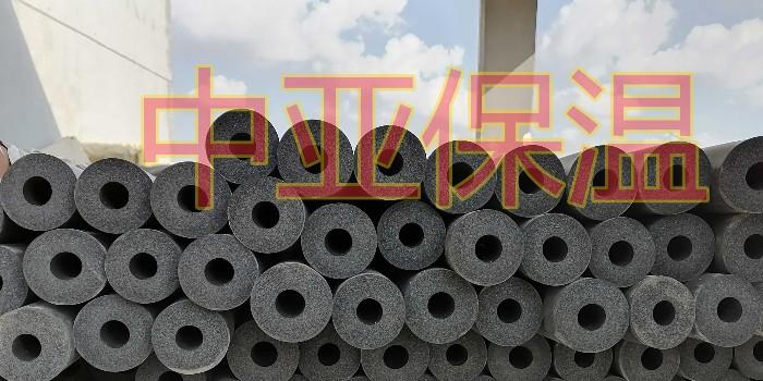 橡塑发泡保温管厂家排名