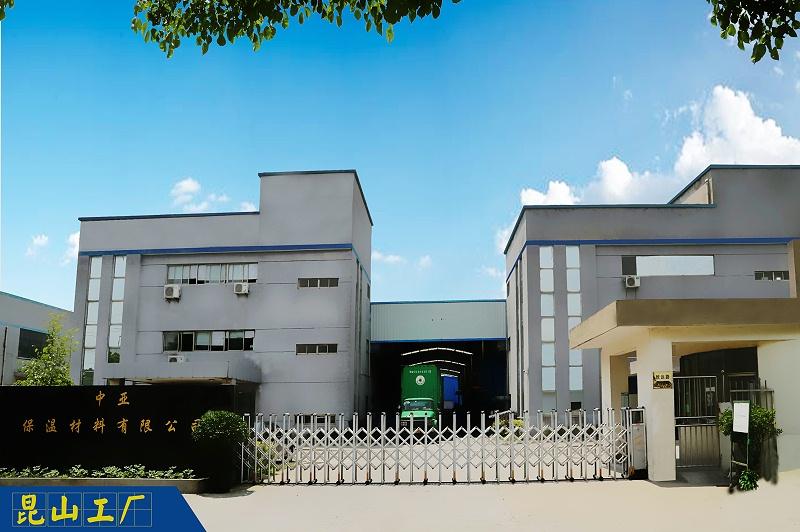 昆山工厂图片
