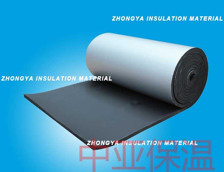 中亚橡塑保温板防水防潮