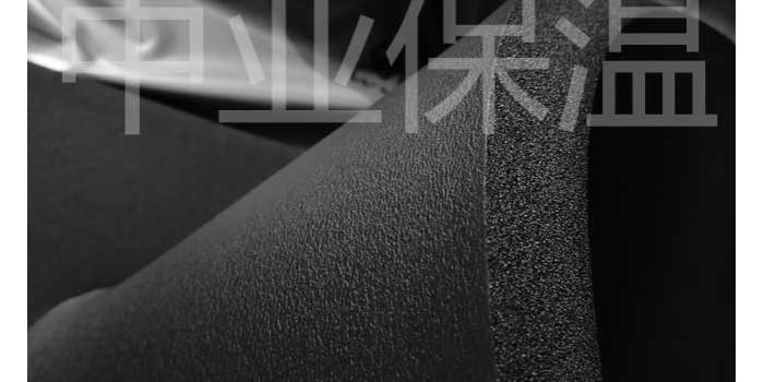 b1级橡塑保温板密度-合适的才是对的[中亚保温]
