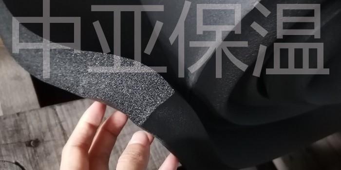 阻燃橡塑海绵保温板价格-厂家供应质量保证【中亚保温】