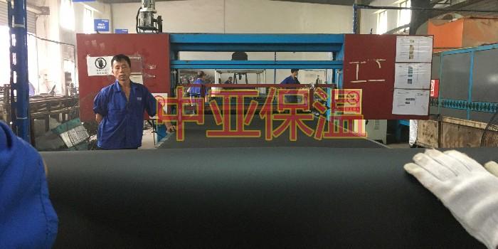 阻燃橡塑海绵保温板厂家-质量保证价格合理【中亚保温】