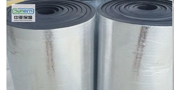 铝箔橡塑海绵保温板生产公司