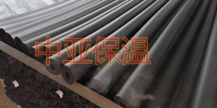 橡塑保温管防火等级有几级-大致分为3级【中亚保温】