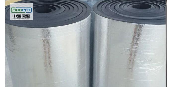b1级带铝箔自粘橡塑保温板是什么材料?