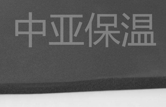空调b1级橡塑保温板厂家价格