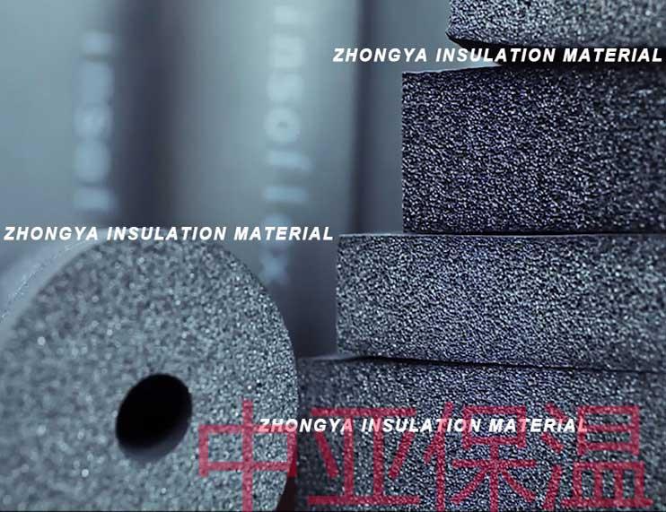 空调b1级橡塑保温板厂家