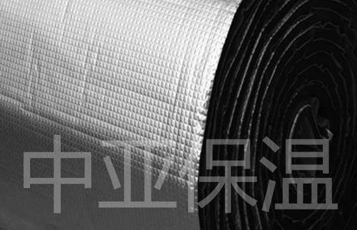 铝箔贴面橡塑保温管厂家直销