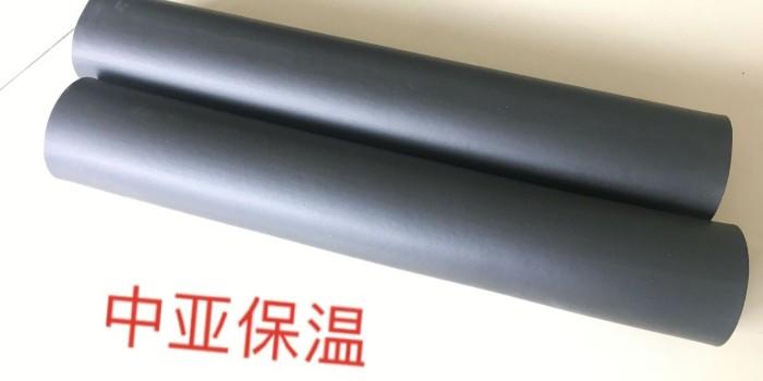 寒冬来临,使用橡塑保温管帮您的管道保暖(中亚保温)