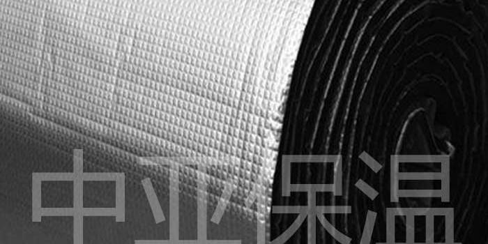 带铝箔橡塑保温板如何施工—方法简单【中亚保温】
