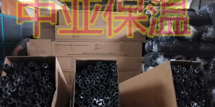 浙江橡塑保温管厂家直销-距离近实力强【中亚保温】
