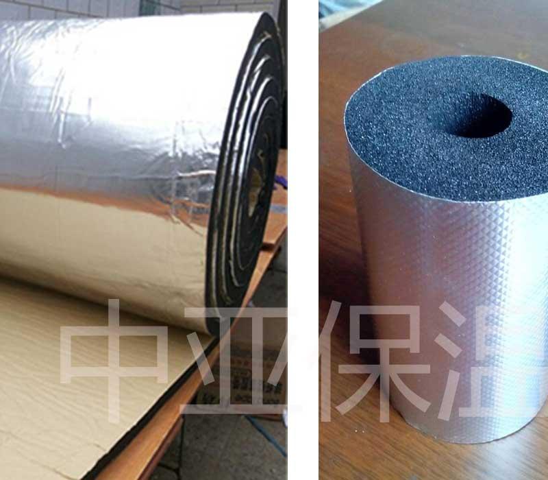 铝箔橡塑保温管厂家直销