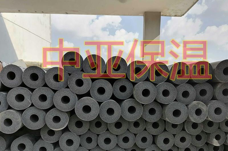 中亚保温橡塑保温管价格