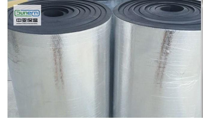 江苏b1级铝箔橡塑保温板价格-中亚保温