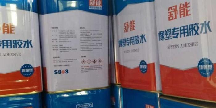 橡塑保温板需要满刷胶水吗?怎么刷胶水才是正确的?(中亚保温)