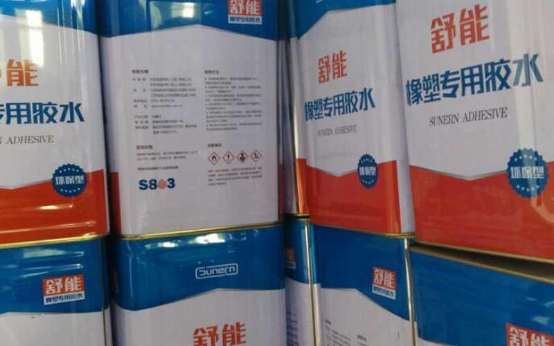 中亚保温舒能胶水