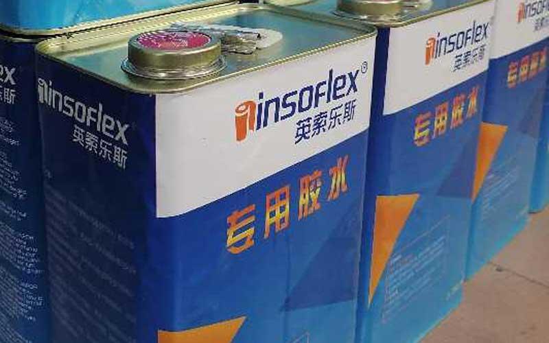 中亚保温英索乐斯胶水