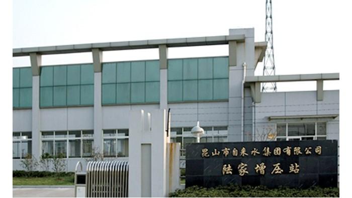 中亚橡塑保温板在昆山市自来水集团的应用