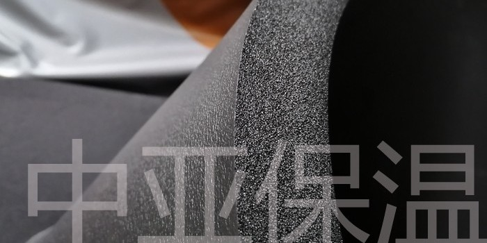 B1橡塑保温板的厚度标准