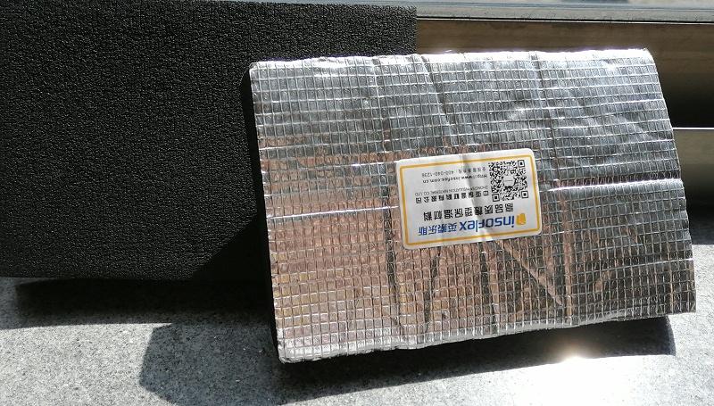中亚橡塑保温板