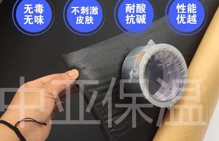 背胶橡塑保温板