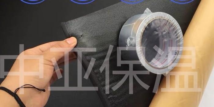 哪里有发泡橡塑保温板不干胶生产厂家?【中亚保温】