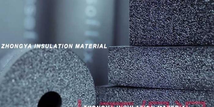 橡塑保温材料厂家排名