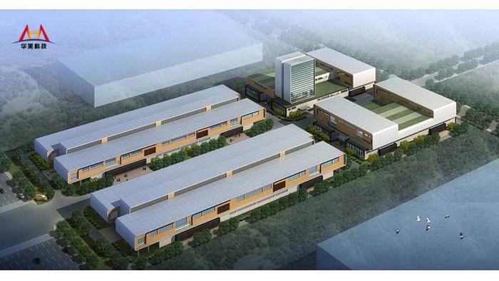 中亚保温材料在江阴华美光电科技有限公司的应用案例
