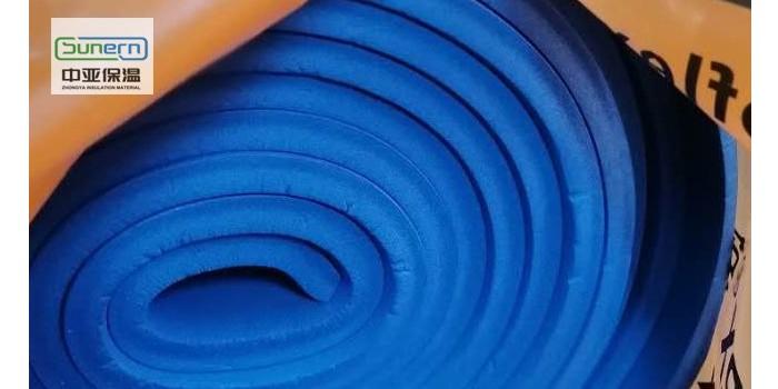彩色橡塑保温板厂家-中亚保温