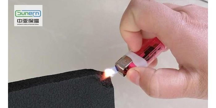 橡塑海绵保温板防火等级
