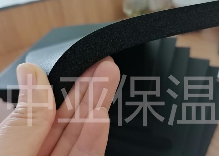 纳米橡塑保温板