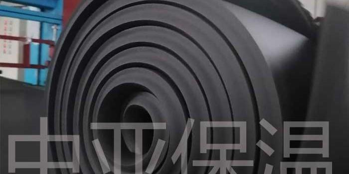 空调风管橡塑保温板厚度-具体情况具体选择【中亚保温】