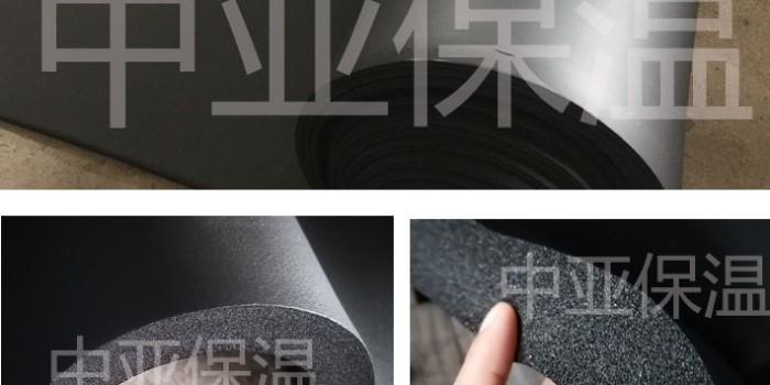 空调橡塑保温板尺寸规格-规格多种多样【中亚保温】