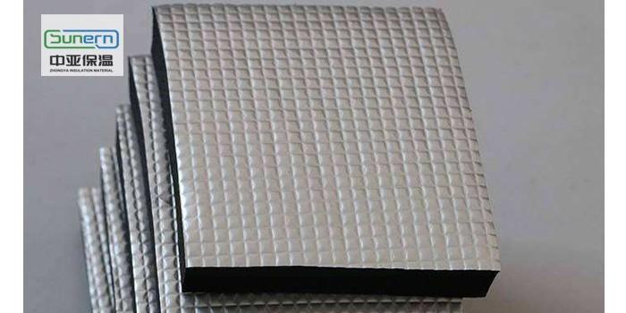 阻燃贴铝箔橡塑保温板