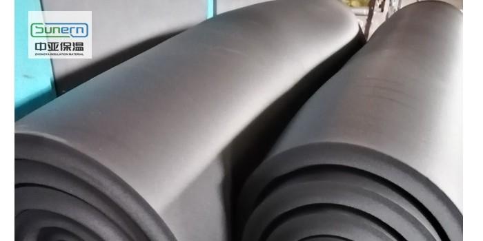 橡塑保温板厂家联系电话-中亚保温