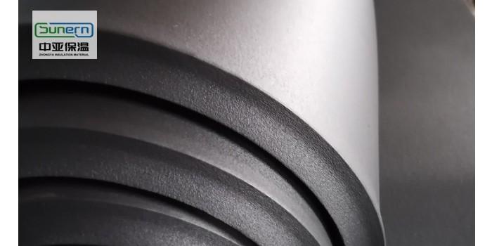 橡塑保温板耐温多少度?-中亚保温