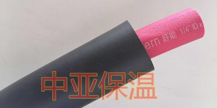 空调铜管用橡塑保温管报价—厂家直销价格合理【中亚保温】