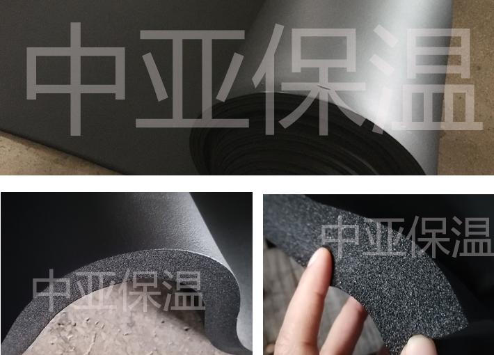 铝箔贴面橡塑保温板制造商