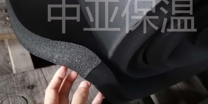 中亚保温教你三招辨别橡塑保温板的好坏