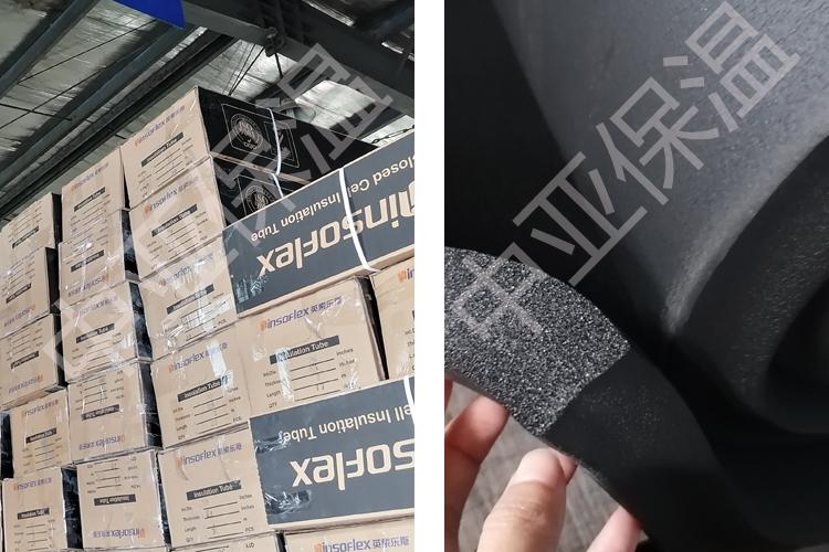 专业订制橡塑保温板厂家直销