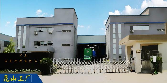 江苏正规橡塑保温板厂家有哪些-资质齐全品质优[中亚保温]