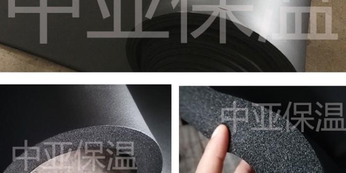 橡塑保温板可耐多高温度- 耐性良好(-40℃至105℃)【中亚保温】