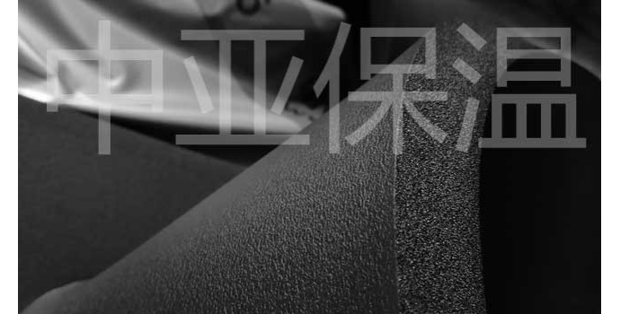 橡塑保温板空调的施工是怎样的?应该注意什么?(中亚保温)