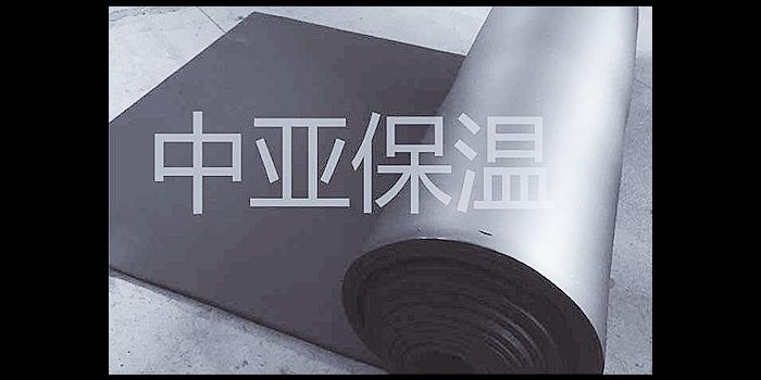 浅析经济环保型的橡塑保温板
