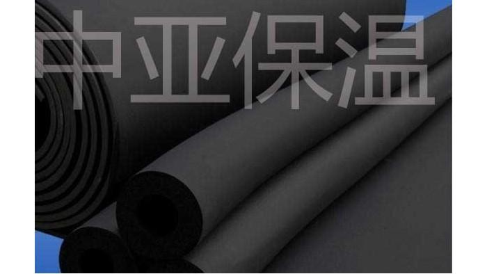 柔性发泡橡塑保温材料生产厂家