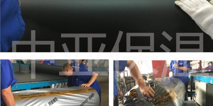 江浙沪附近哪里有厂家直销橡塑保温板?【中亚保温】